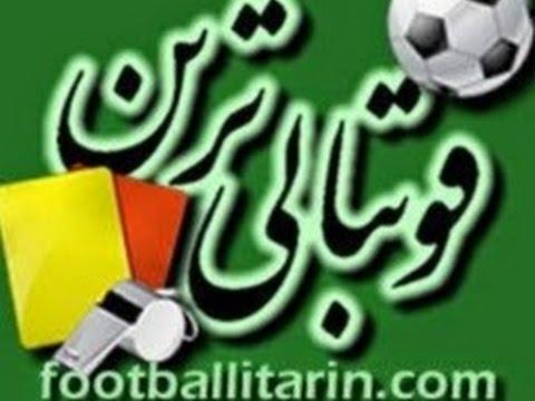 Footballitarin