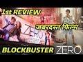 ZERO 1st REVIEW | Biggest Blockbuster Film Of 2018 | Shah Rukh Khan Is Back