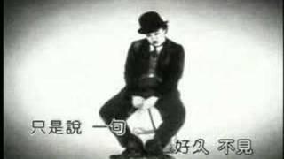 陳奕迅 好久不見(國語)