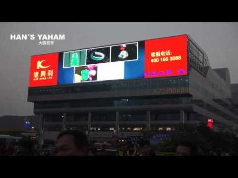The most influential outdoor advertising LED Display in China