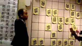 将棋名人戦第5局解説会札幌 続報 伊藤果七段 熊坂学五段