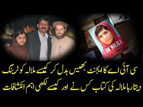 Complete Story of Malala Yousafzai of becoming the CIA Agent Against Pakistan