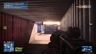online gameplay quality test battlefield 3
