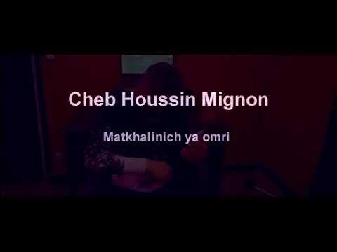 Matkhalinich Ya Omri