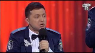 Ария посвященная ГАИшникам! Квартал 95 ЖЖЕТ!!!)))