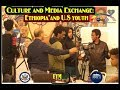 MMRTI Cultural Exchange and Technology Transfer Program