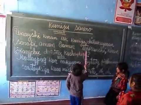 Niños Que Leen En Quechua Inkawasi Perú Youtube