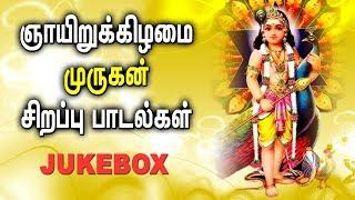 MURUGAN BEST COLLECTION SONGS | Lord Murugan Padalgal | Best Tamil Murugan Devotional Songs