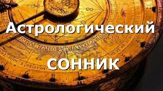 Приснилась ЯРМАРКА – Астрологический СОННИК