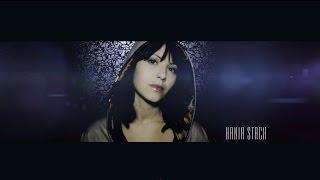 Hania Stach -  Bez ciebie  (Official video)