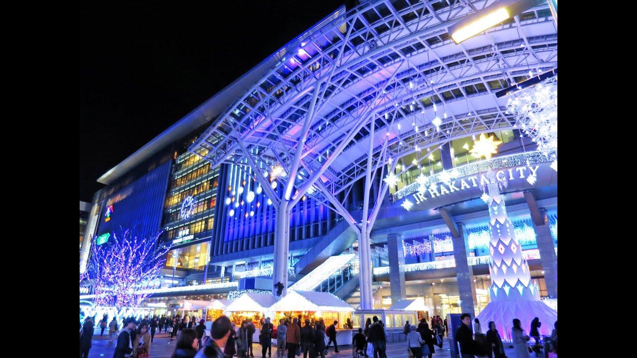 「福岡 博多駅」の画像検索結果