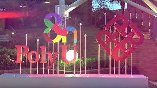 Highlight of PolyU 80th Anniversary 理大八十周年校慶盛事回顧 thumbnail