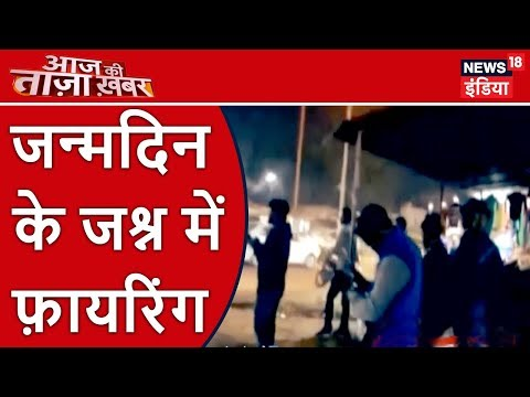 News18 hindi gwalior