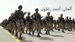 جديد حالفين بعون الله اجمل واجدد اغنية للجيش المصري في سيناء
