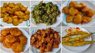 भजे रेसिपी-अवघ्या10 मिनिटात शिका भज्याचे तब्बल 6 प्रकार /learn 6 types of pakoda recipe in 10min
