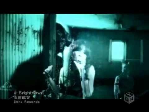 Tamaki Nami - Brightdown PV.flv