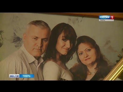 В Твери возбуждено уголовное дело по факту смерти врача