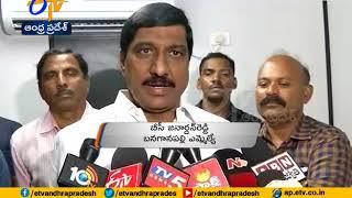 Video Banaganapalli MLA bc Janardhan Reddy Meets CM | Over Minister Akhila Priya Issue download MP3, 3GP, MP4, WEBM, AVI, FLV September 2018