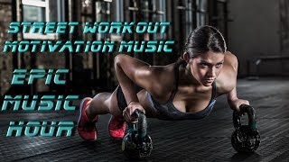 "→ http://www./c/epicmusichour?sub_confirmation=1 don't forget ""SUBCRIBER"" - ""LIKE"" ""COMMENT"" if you enjoy it! street workout motivation music 20..."