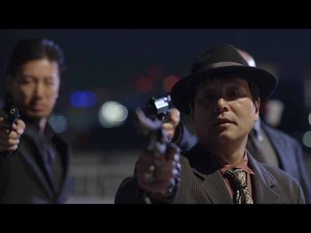 映画『龍帝-DRAGON EMPEROR-』予告編