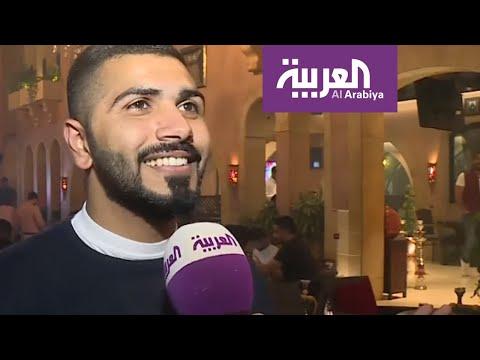 أنصار المنتخب البحريني تابعوا النهائي من المنامة  - نشر قبل 10 ساعة
