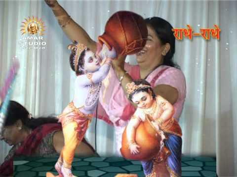 krishna bhajan kanha ji ka chati utsav   by krishan anuragi kiran mutreja 8510001760 suresh