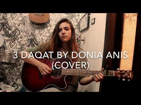 3 Daqat / ۳ دقات ~ Abu ft. Yousra  (Cover by Donia Anis)