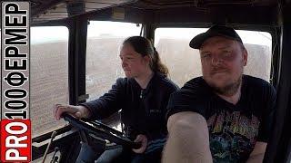 Культивация. С женой в тракторе веселее.
