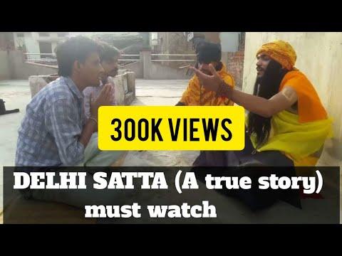Delhi satta || savdhaan India || aise fraud se bacho ||  must watch