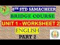 8th English Work Sheet 2 Bridge Course Answer Key