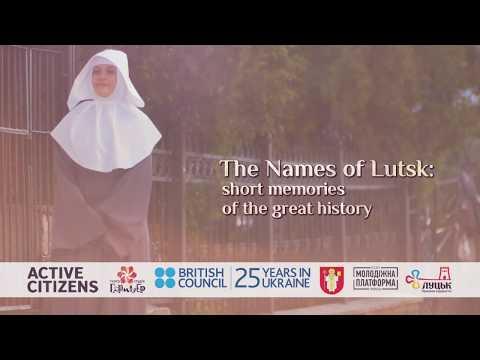 Yuzefa Polianovska   The Names Of Lutsk
