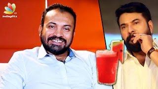 കുമ്മട്ടിക്ക ജ്യൂസ്നെ കുറിച്ച്  സൗബിൻ | Soubin Shahir song about Mammootty | Malayalam Cinema News