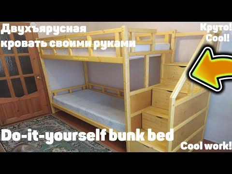 Как сделать своими руками детскую кровать двухъярусную кровать