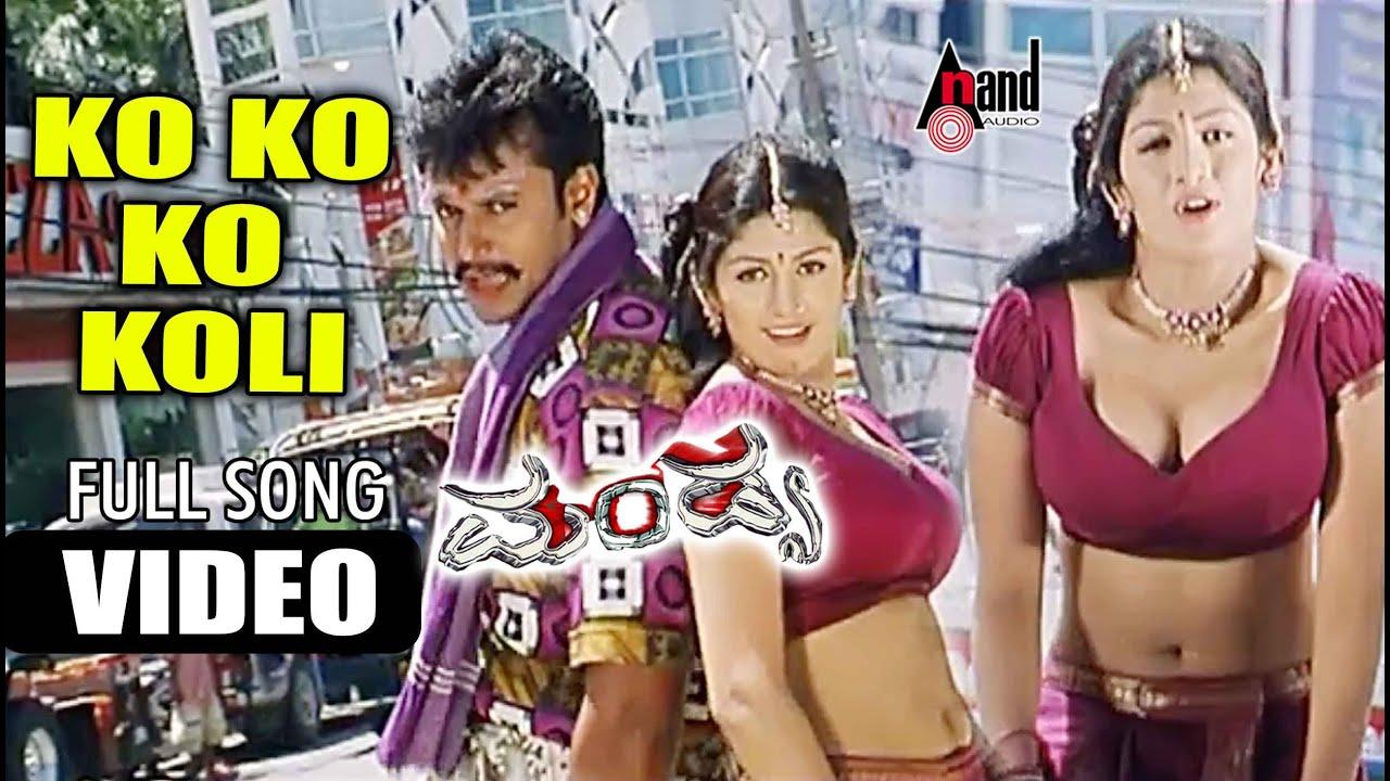 Download Mandya | Ko Ko Ko Koli | Kannada HD Video Song | Darshan | Rakshita | Radhika | Gurukiran |