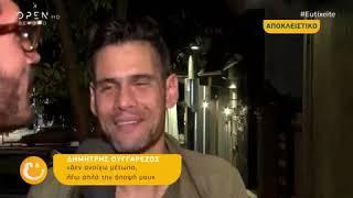 Δημήτρης Ουγγαρέζος: Τα μαζεύει για την κόντρα του με Καπουτζίδη - Μπαλατσινού! (Βίντεο)