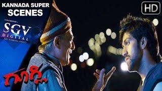 Yash talks about his love thigane | Kannada Movie | Kannada comedy scenes 48 | Yash,Ananthnag