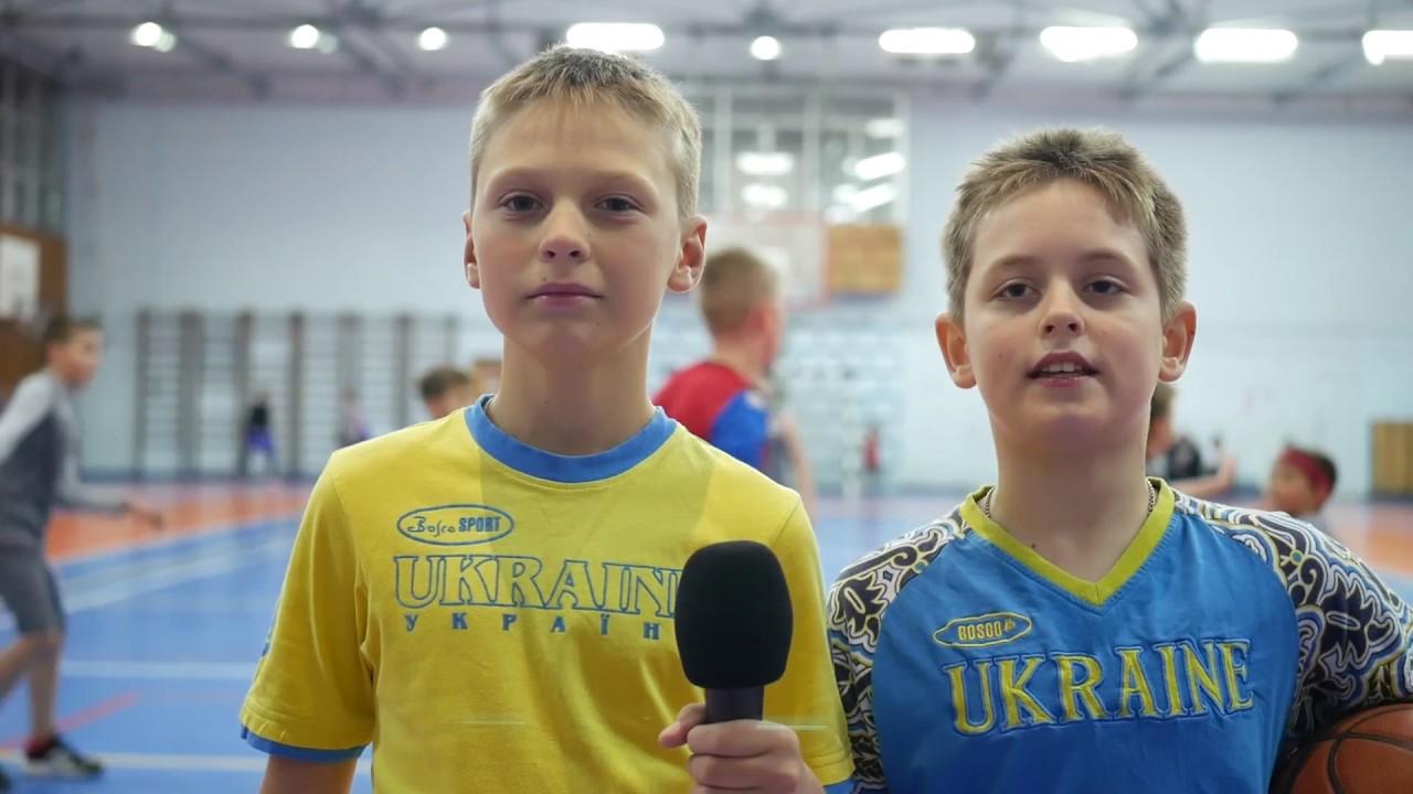 Дети в городе | Общественная организация детский баскетбольный клуб