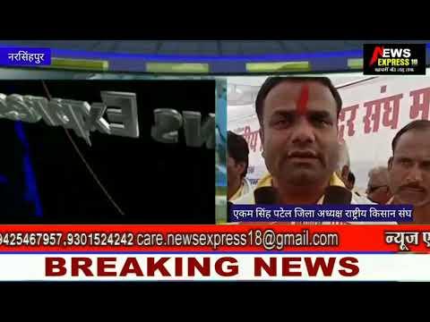 सरकारों के खिलाफ भारतीय किसान संघ सड़कों पर,सांकेतिक फांसी लगाकर जताया विरोध