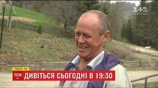 """""""Зуб даю"""": що псує усмішки у найекологічніших куточках України"""