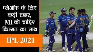 IPL Updates 2021। KKR के गेंदबाजों के सामने नहीं टिक पाई RR, अब प्लेऑफ के लिए होगी जंग। SRHvMI