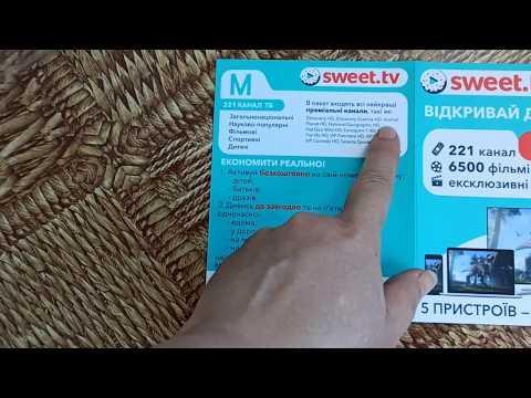Стартовий пакет «SWEET.TV» М на 6 міс. (скретч-картка) (4820223800067)