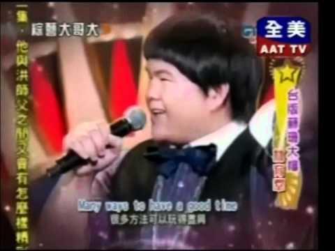 Chinese Karaoke YMCA