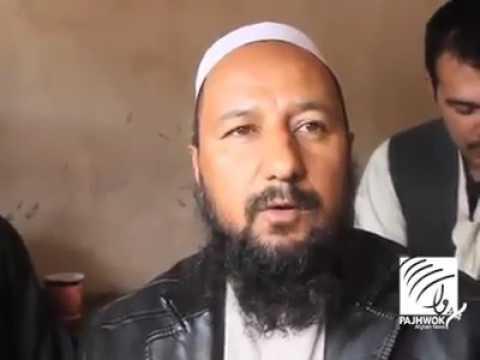 ازدیاد حاصلات سمارق وحشی در مربوطات ولایت جوزجان      Pajhwok Afghan News