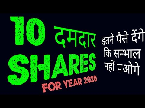 Top 10 Best Quality Shares For Investment In 2020 || By Toni Finance