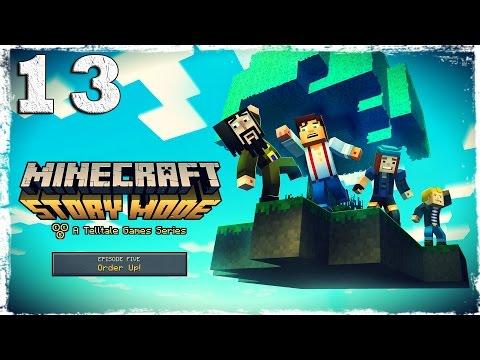 Смотреть прохождение игры Minecraft Story Mode. #13: Величайшее сокровище.