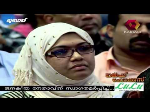 Gulf Focus  Group Of Malayalees Cheated In Kuwait