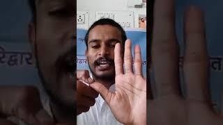 Скачать Aqu Prasar