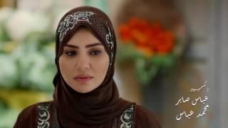 """أغنية مسلسل الحلال """" تتر المقدمة """" - أحمد سعد"""