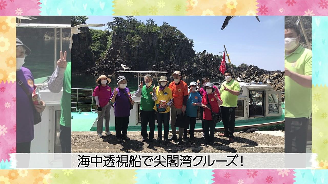 ★リレーウォーク★[D組]新潟県佐和田校