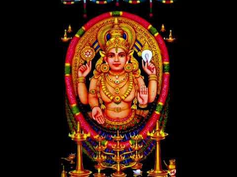 Amme Narayana Devi Narayana 2017